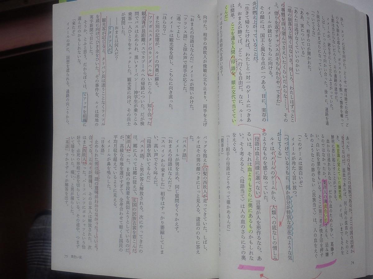 f:id:furuyatoshihiro:20200216144527j:plain