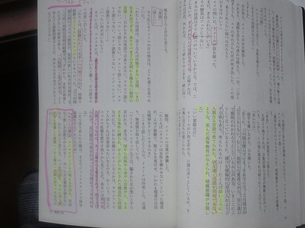 f:id:furuyatoshihiro:20200216144545j:plain