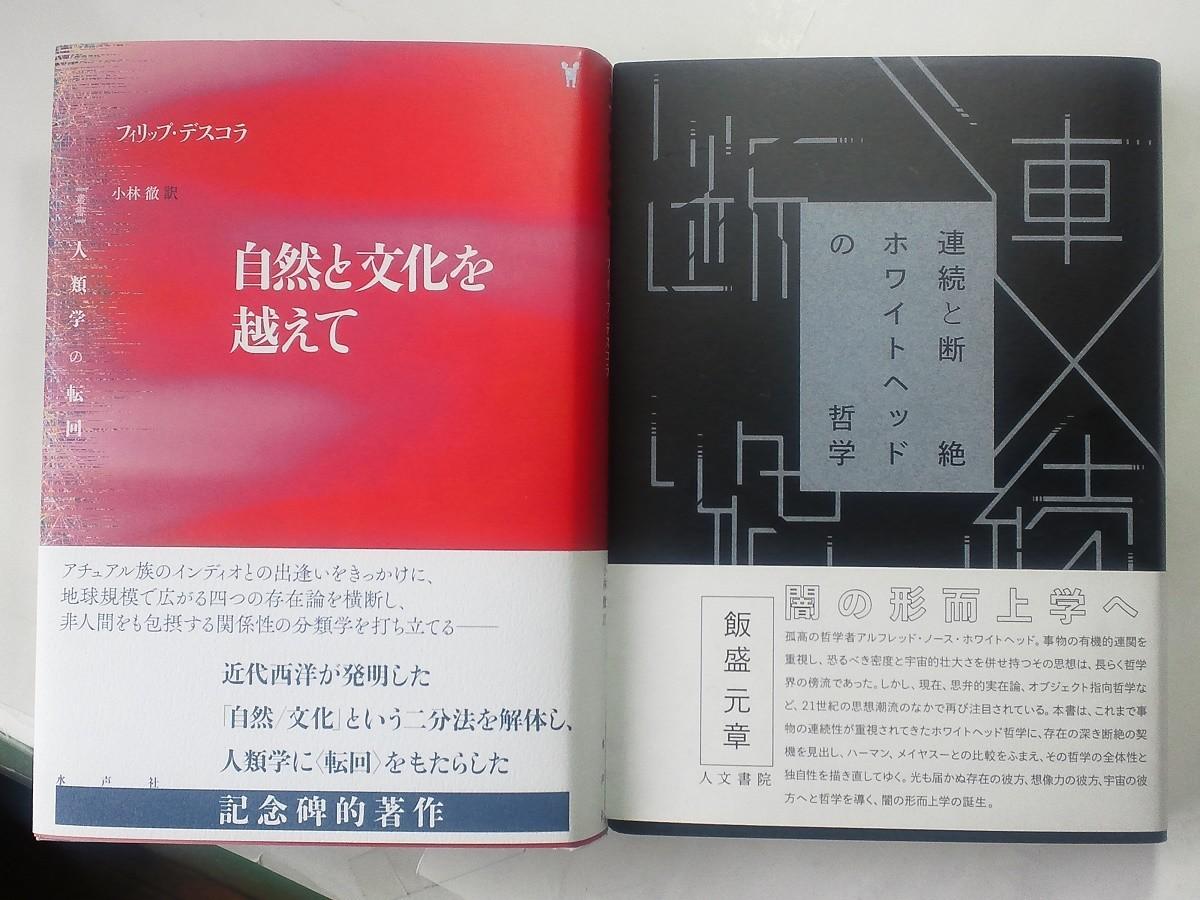 f:id:furuyatoshihiro:20200221062512j:plain