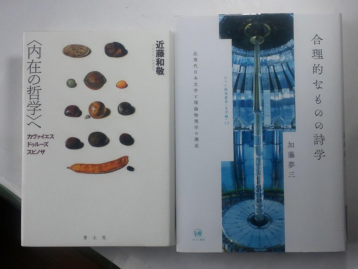 f:id:furuyatoshihiro:20200221062528j:plain