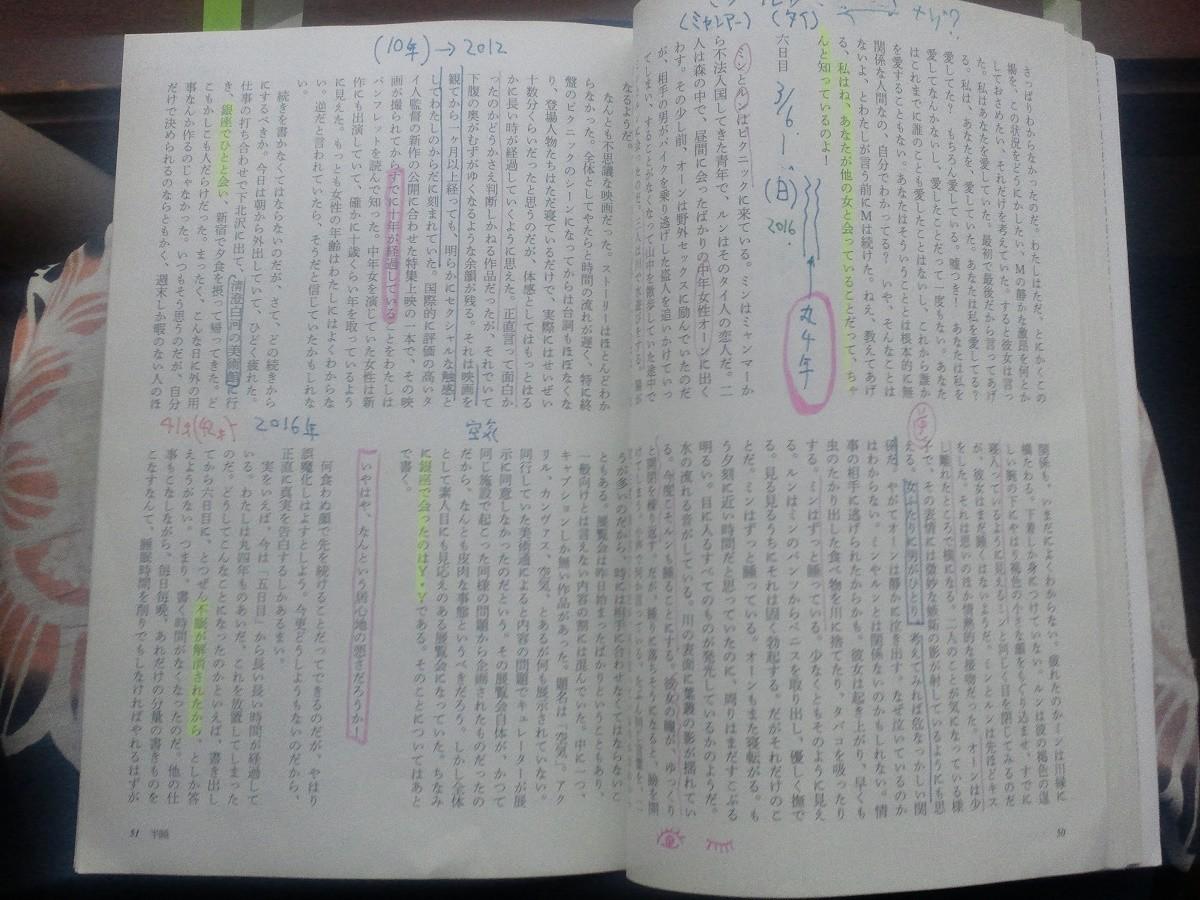f:id:furuyatoshihiro:20200314153457j:plain