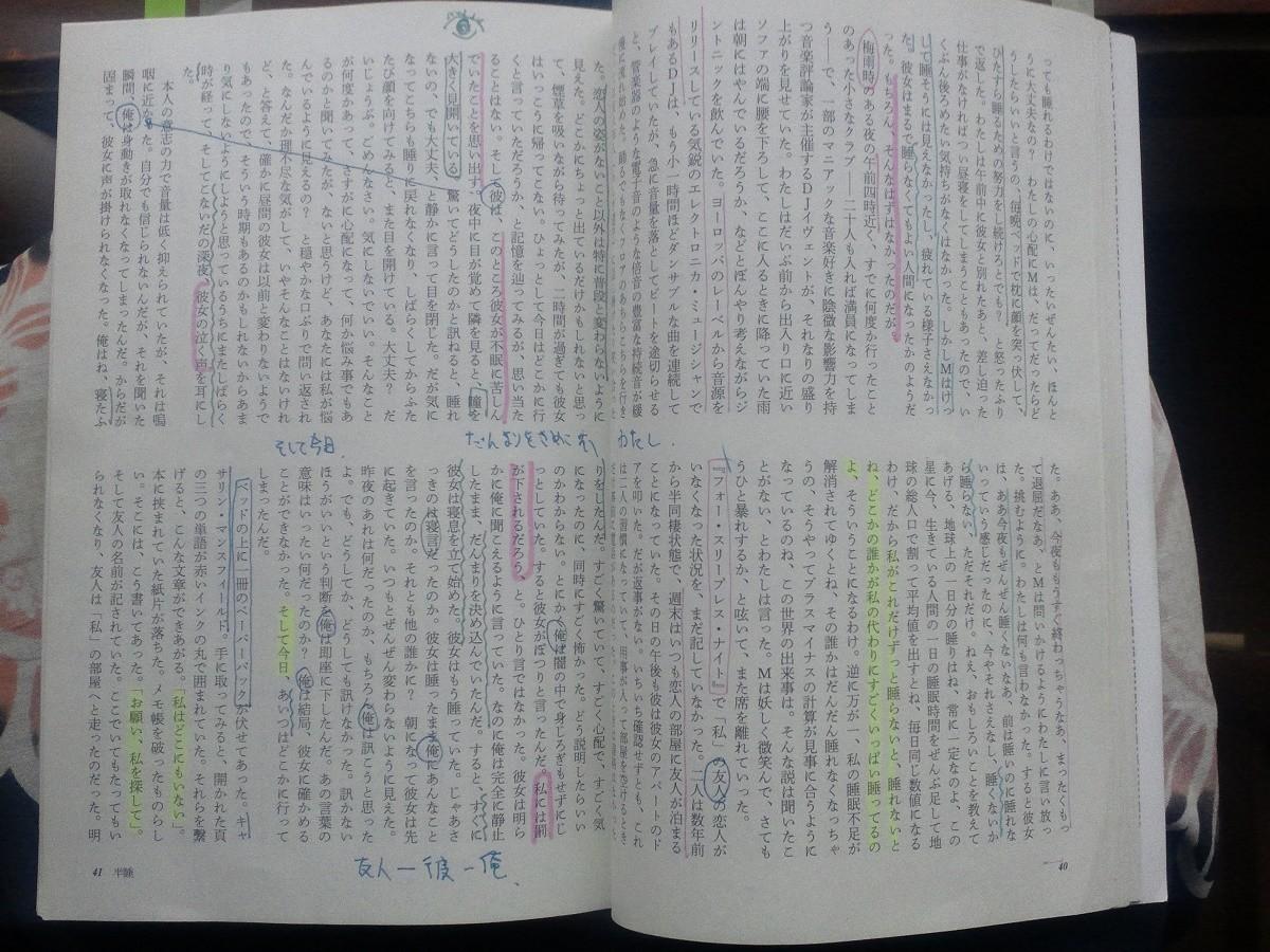 f:id:furuyatoshihiro:20200314153558j:plain