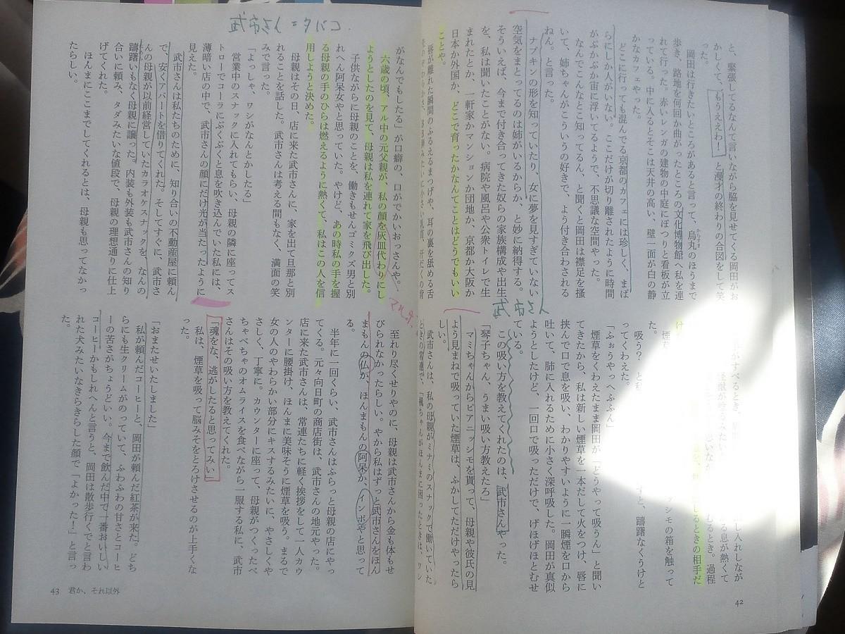 f:id:furuyatoshihiro:20200321154939j:plain