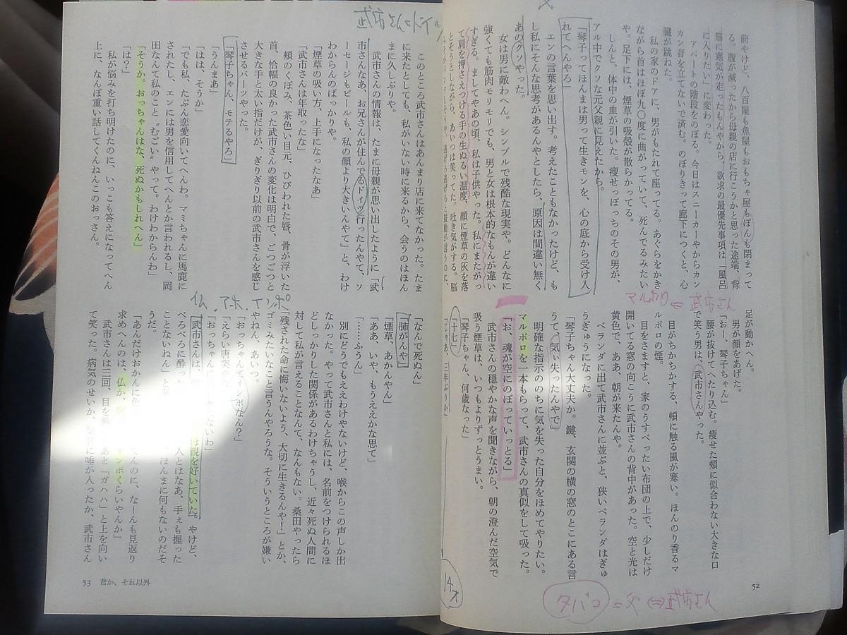 f:id:furuyatoshihiro:20200321154954j:plain