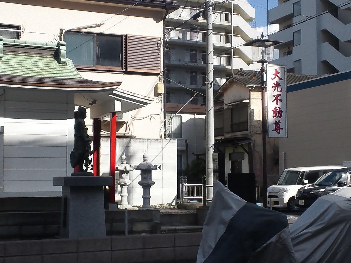 f:id:furuyatoshihiro:20200404144017j:plain