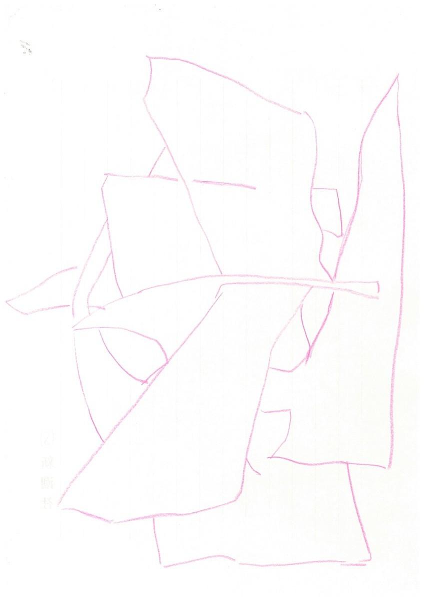 f:id:furuyatoshihiro:20200514203107j:plain