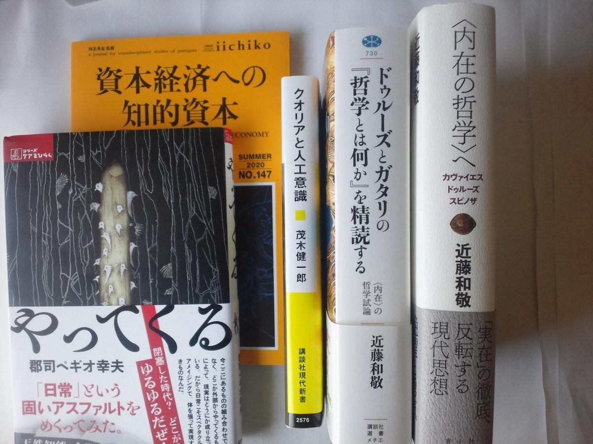 f:id:furuyatoshihiro:20200823004029j:plain
