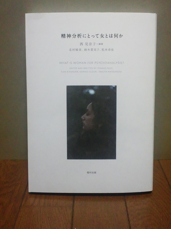 f:id:furuyatoshihiro:20210106171703j:plain