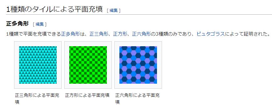 f:id:furuyatoshihiro:20210730042805p:plain