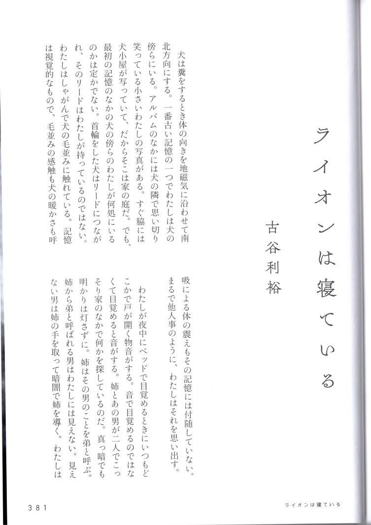 f:id:furuyatoshihiro:20211005183013j:plain