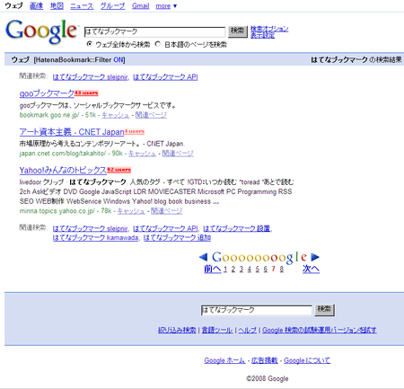 20080223131044