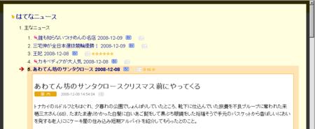 20081209235820
