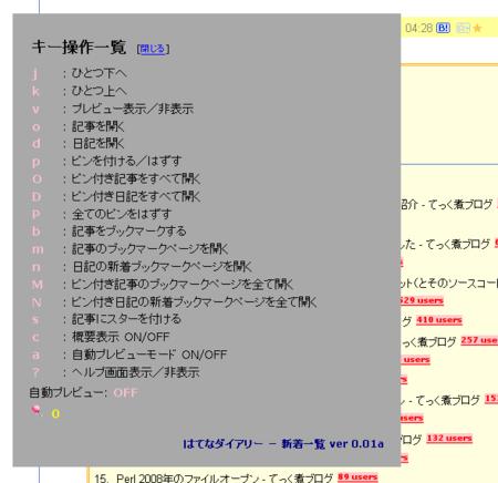 20081231051300