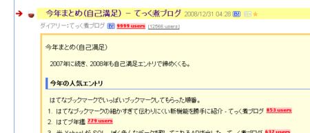 20081231051301