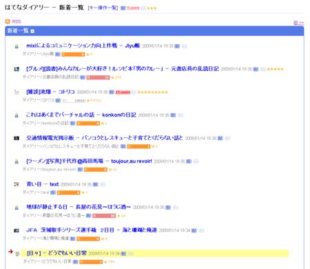 f:id:furyu-tei:20090114195436p:image