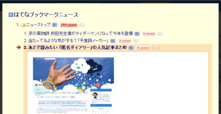 20090227075550
