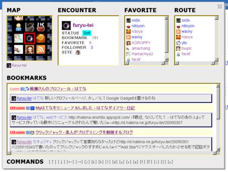 f:id:furyu-tei:20090314195412p:image