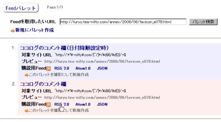 20090405052230