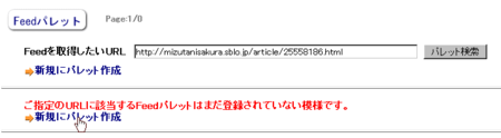 20090405053743