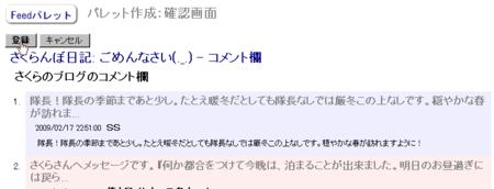 20090405054457