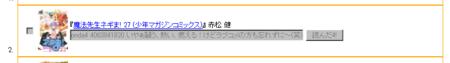 f:id:furyu-tei:20090927142534p:image