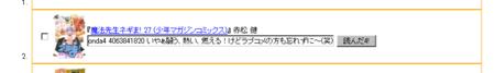 f:id:furyu-tei:20090927142535p:image