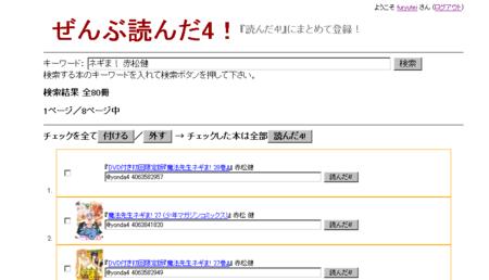 f:id:furyu-tei:20090927142536p:image