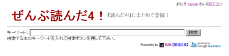 f:id:furyu-tei:20090927142537p:image