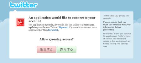 f:id:furyu-tei:20090927142538p:image