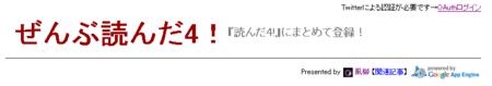 f:id:furyu-tei:20090927142540p:image