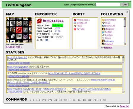 f:id:furyu-tei:20091006185018p:image