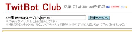 20091101191404