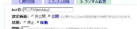 20091102234417