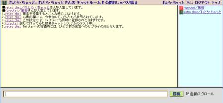 20100526211450
