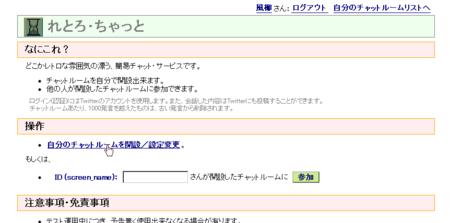 20100527190311