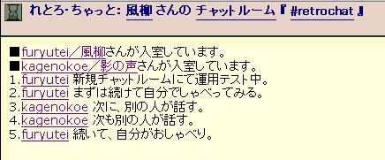20100601123301