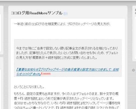 f:id:furyu-tei:20101106185243p:image