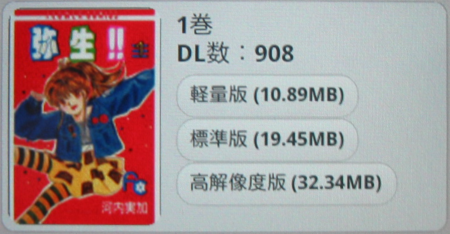 20121205192908