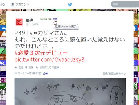 f:id:furyu-tei:20140608175127p:image