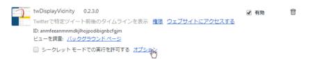 f:id:furyu-tei:20140609184944p:image