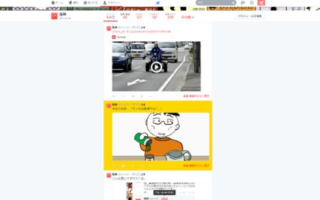 f:id:furyu-tei:20140609190759p:image