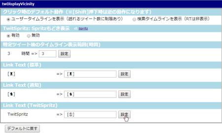 f:id:furyu-tei:20140611012152p:image