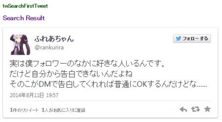 f:id:furyu-tei:20141228142412j:image