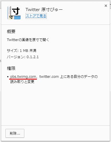 f:id:furyu-tei:20160116213146p:plain