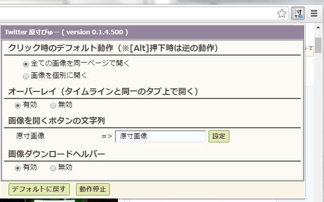 f:id:furyu-tei:20160319125221p:plain