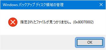 f:id:furyu-tei:20160522150705p:plain