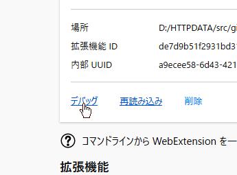 f:id:furyu-tei:20171117072235p:plain