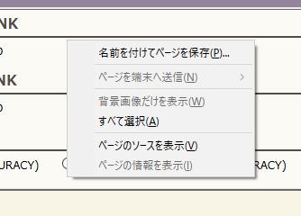 f:id:furyu-tei:20171117072256p:plain