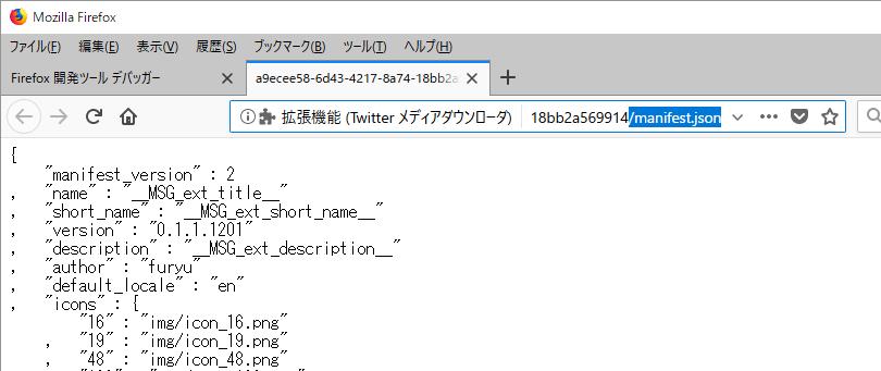 f:id:furyu-tei:20171117072306p:plain