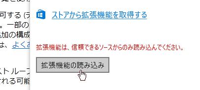 f:id:furyu-tei:20171117203024p:plain